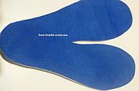 Стельки замшевые EVA, синие, унисекс 36-46