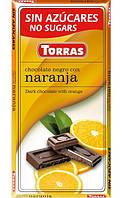 Черный шоколад с Апельсином, без сахара Torras