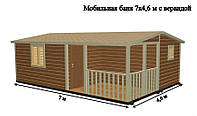 Мобильная Баня 7х4,6м с верандой