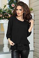 Нарядная Блуза Джоси черная