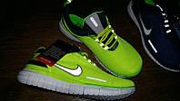Кроссовки Nike Free Run неон 37 и 38 в наличии