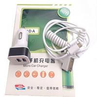 Автомобильная зарядка  для мобилок и др. устройств 12V/24V 2USB (2.1+1A) Micro USB/Iphone 4/5/6 QIDA  набор