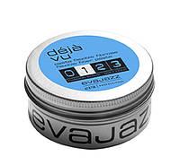 Eva Professional Evajazz Deja Vu Paste - Паста для естественной укладки волос с мягкой фиксацией, 100 мл