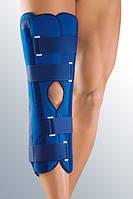 Шина для фиксации коленного сустава (0°и 20°) medi Classic