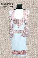 Платье 126-01 с поясом