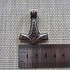 Молот Тора со Змеями Серебрение / Амулет кулон 3x3 см