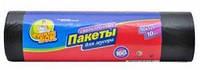 Мусорные пакеты Фрекен Бок 160л 10шт сверхпрочные черные
