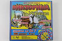 Гра Вікторина Україна