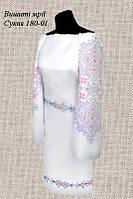 Платье 180-01 с поясом