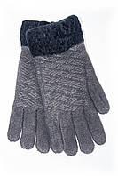 Качественные мужские перчатки