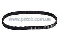 Ремень для мясорубки RPP3M-345-9 Kenwood KW712654