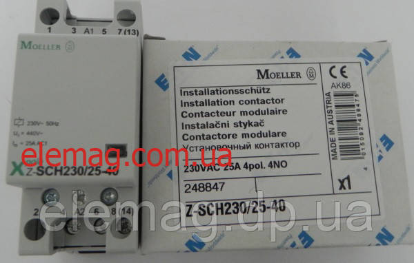 Контактор-пускатель Z-SCH230/25-40