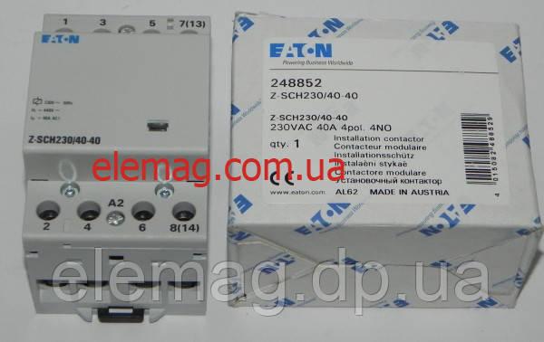 Контактор-пускатель Z-SCH230/40-40