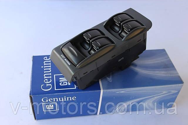 Магазин купить стеклоподъемники на форд мондео украина фото 696-820