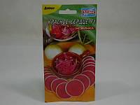 Семена дайкона Красное сердце Ф1 - 30 семян