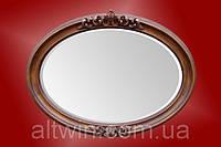 Настенное зеркало в деревянной раме №23