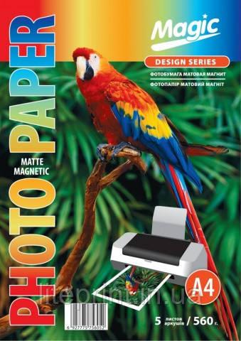Фотобумага Magic A4 Magnit Matte 560g 5 листов