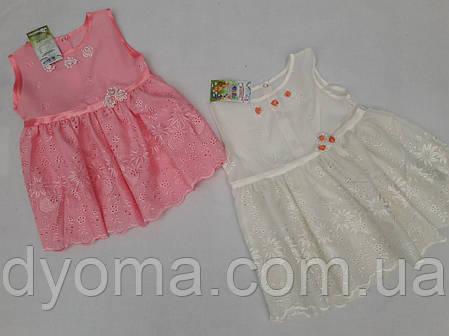 """Детское платье """"Белоснежка"""" для девочек, фото 2"""