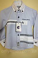 Рубашка приталенная голубая, детские рубашки для мальчиков 80-110
