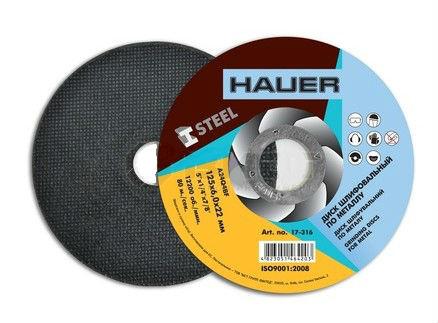 Круг шлифовальный по металлу Hauer