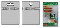 Перфорация типа «ULTRASONIC»  Установка предназначена для тиснения  полипропилена горячим но, фото 1