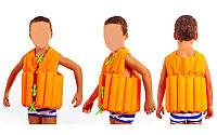 Жилет спасательный детский  (EPE, PL, р-р M-6-10лет, оранжевый, салатовый)