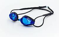 Очки для плавания стартовые  (поликарбонат, TPR, силикон, цвета в ассортименте)