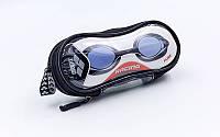 Очки для плавания стартовые  PURE (поликарбонат, TPR, силикон, цвета в ассортименте)