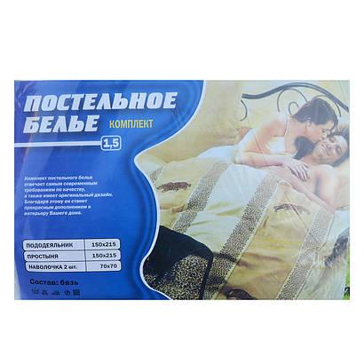 Комплект постельного белья 150х215 ассорти