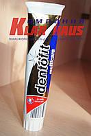 Зубная паста Dentofit Multicare