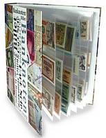 Альбом для банкнот и монет - SAFE
