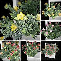 Интерьерный кустик с желтыми мелкими цветочками, выс. 36 см., 45/38 (цена за 1 шт. + 7 гр.)
