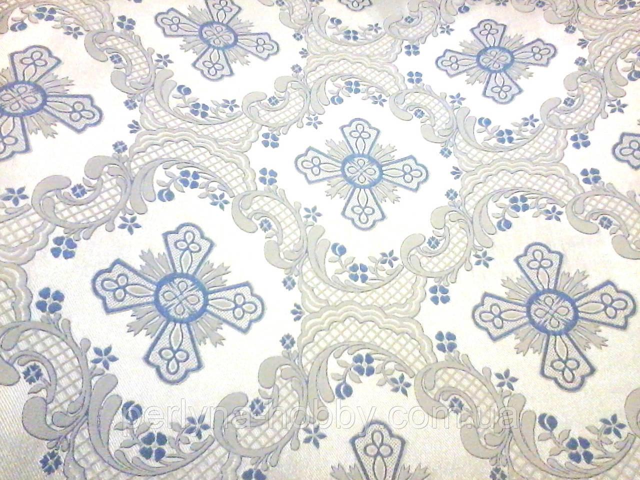 Тканина церковна Еліон срібно-біла з синім
