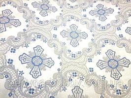Тканина церковна Еліон срібно-біла з синім. Залишок. Візріз 2.5 метрів