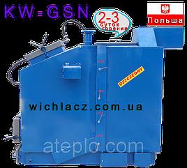 Котел Wichlacz KW-GSN 250 кВт