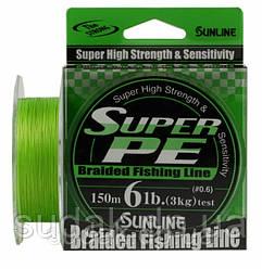 Шнур Sunline Super PE 6 Lb (3 кг) 150 м