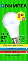 Cветодиодная лампа А60, 9Вт, Е27, 2800К