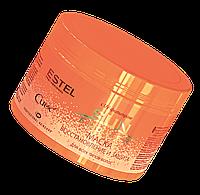 """Маска для волос """"Estel"""" CUREX SUNFLOWER с UV-фильтром увлажнение и питание (500ml)"""