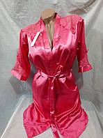 Женский молодежный атласный комплект халат
