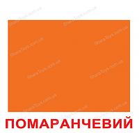 """Карточки Домана большие украинские с фактами """"Форма + цвет"""""""