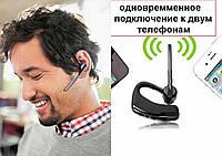 Bluetooth гарнитура на 2 телефона,блютуз, музыка на 2 уха, v8