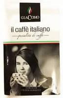 Кофе молотый GiaComo il Caffe Italiano 200 г 100% арабика