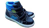 Ботинки для мальчика,29, фото 1