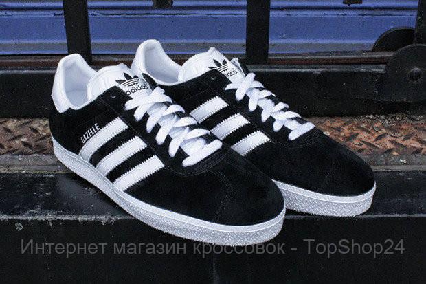Кроссовки Adidas Originals Gazelle II (Black/White)