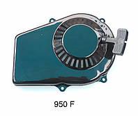 Стартер (кикстартер) генератора 950 F (лопата)
