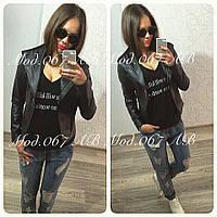 Куртка 067 (ЛЛ)