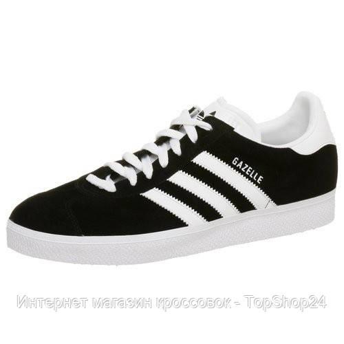 Кроссовки Adidas Originals Gazelle II
