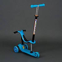 Детский трехколесный самокат скутер