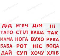 """Карточки Домана большие украинские с фактами """"Чтение по Доману"""""""