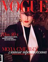 Журнал Vogue UA (Вог Украина) №3/2017